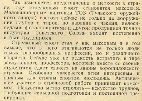 ТМ-1935-08