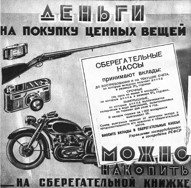 ТМ-1948-09