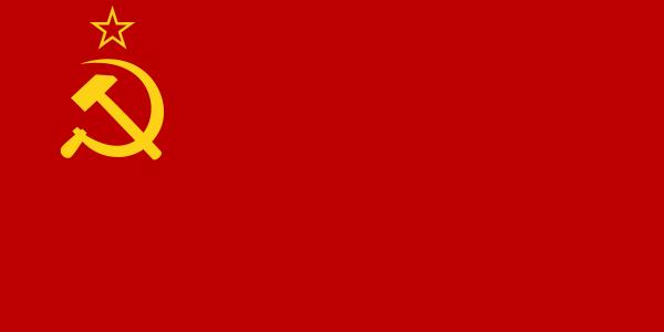 Флаг СССР (1923-1955)