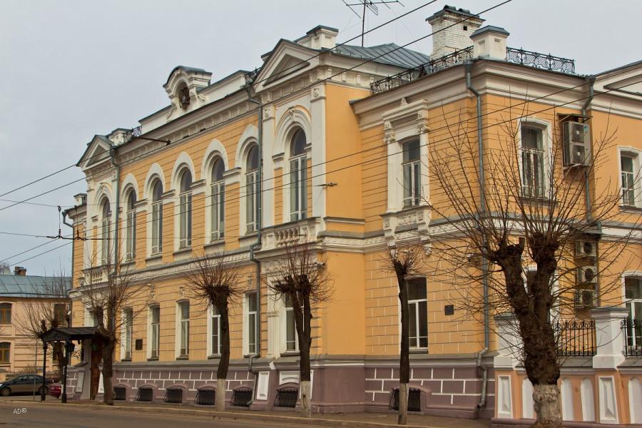 Отделение центрального банка России