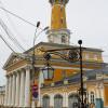 Золотое кольцо - Кострома