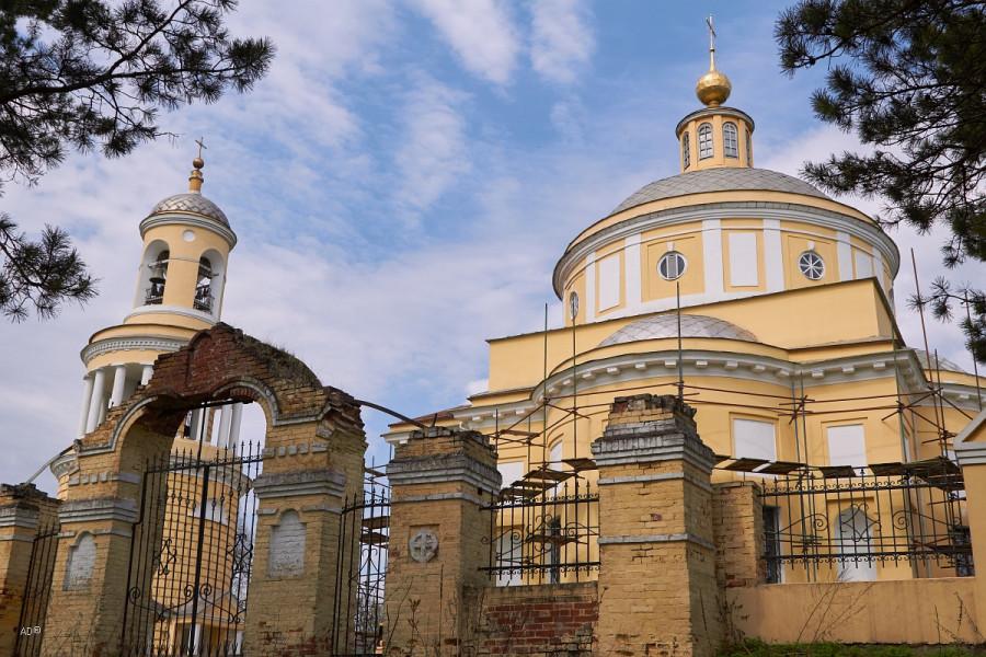 Никольское-Гагарино