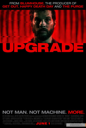 "Upgrade (2018) ""Апгрейд"".jpg"