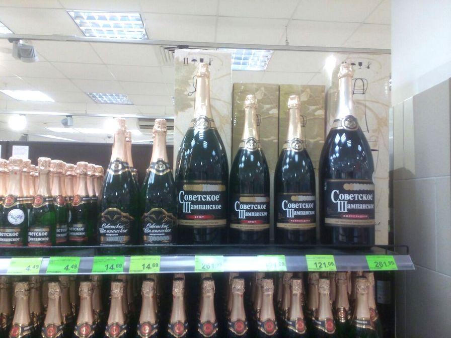 шампанское 6 литров.jpg