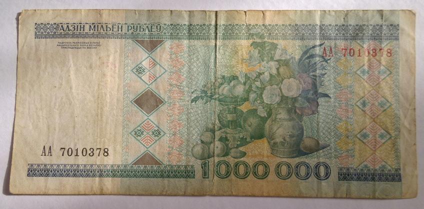 100000 ркблей.jpg