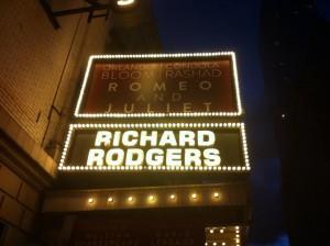 ромео и дж