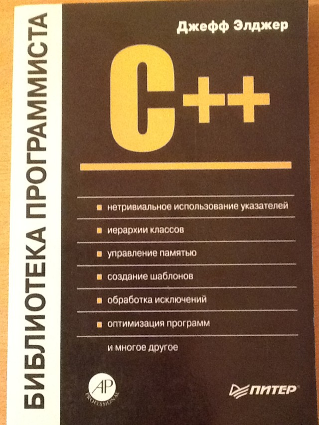 Лекция 11 математические библиотеки * * wwwintuitru оптимизация приложений с использованием библиотеки intel math