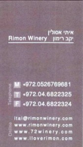 Rimon2