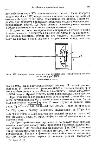 с. 291