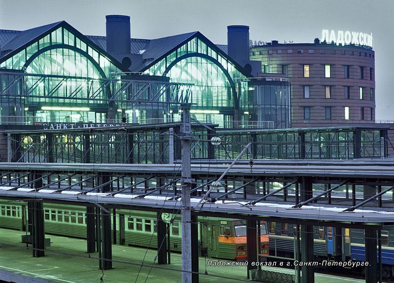 фото вокзал ладожский