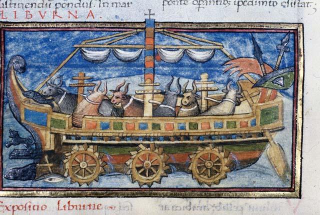 1.Парусная римская машина