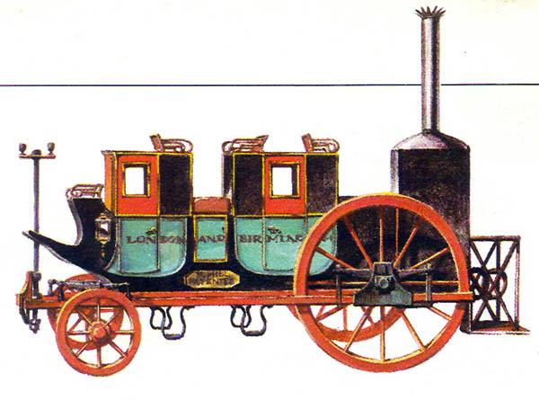 7б.Паровая карета Хилла (1830 год)
