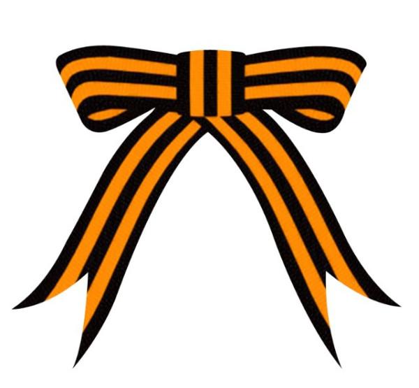 почему георгиевская лента оранжевая и