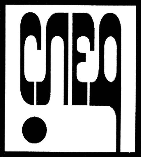 эмблема-1