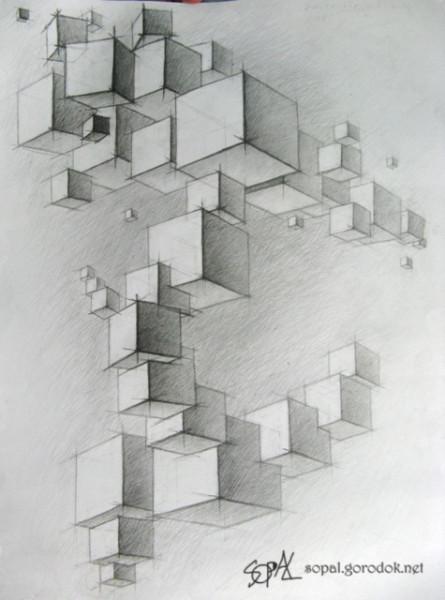 4.Перспектива - 1