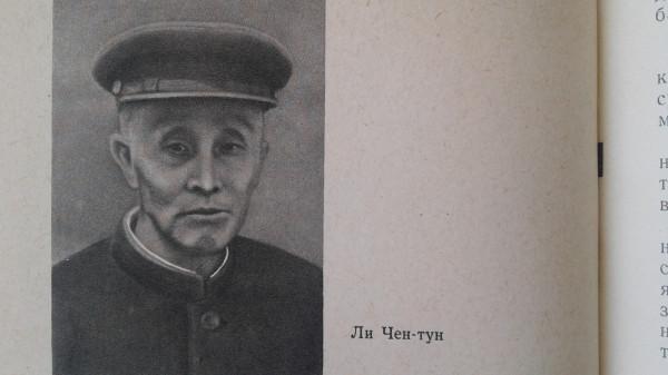 Лайфхаки краснокитайской братвы.