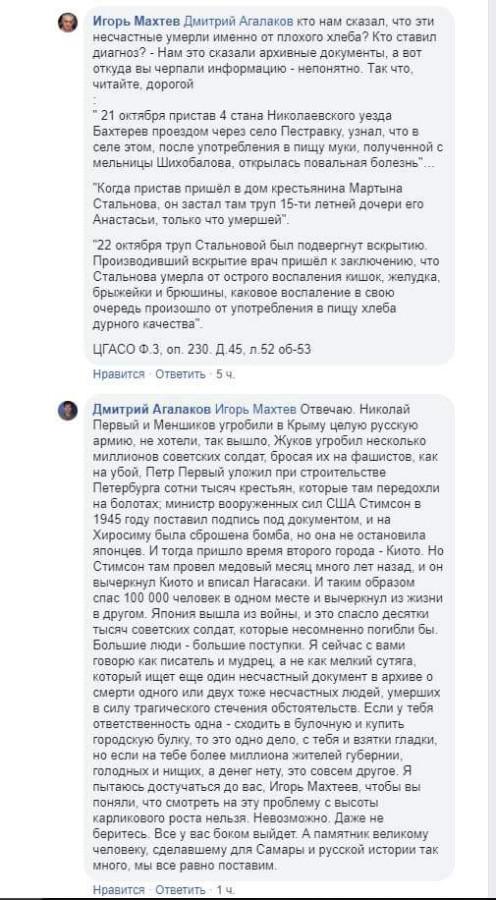 Уровень дискуссии современных... мм.. литераторов.