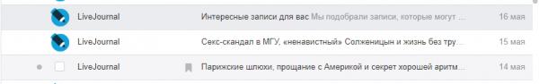 скрин-1.1