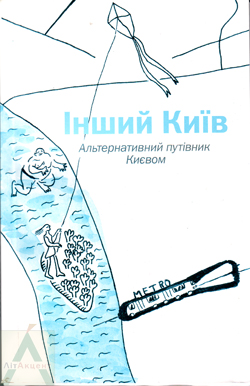 in_kyiv
