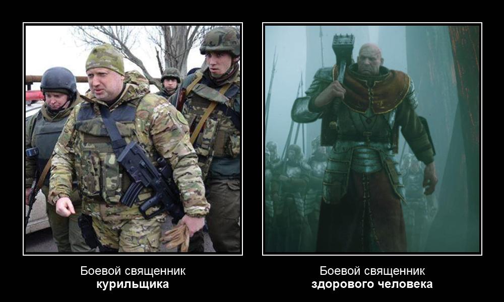 Турчинов_Сигмарит_reg_2