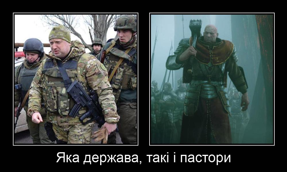 Турчинов_Сигмарит_reg