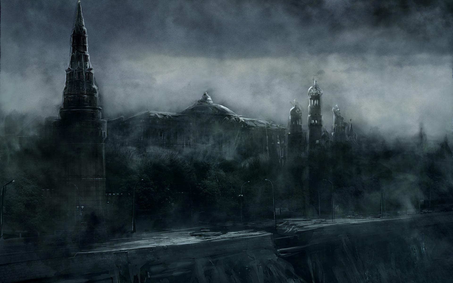 Темный Кремль