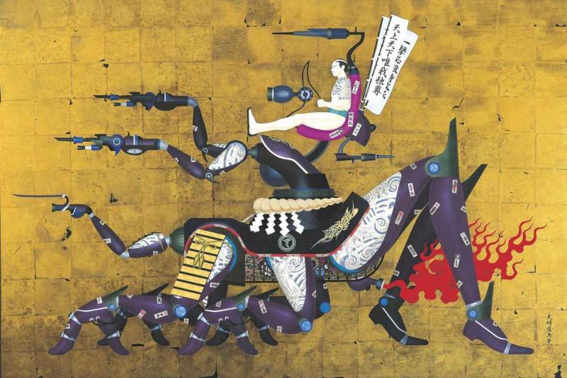 Tenmyouya-Hisashi-Japanese-Spirit-No.-14
