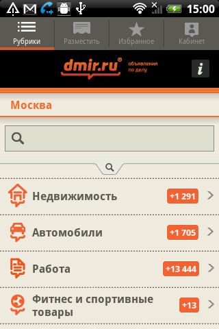 Главная_Android