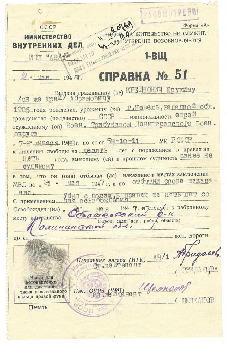 http://sakhalinmuseum.ru/eimg/e81e6e83ed6801d777f2e92fa4a441ec.jpg