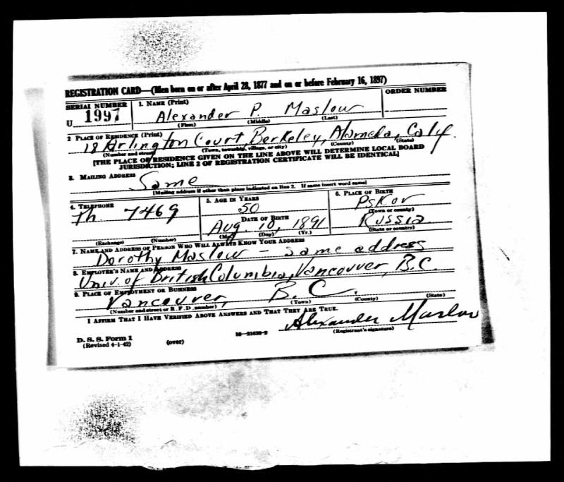 Анкета Маслова для военнобязанных, 1942 год. Источник: ancestry.com