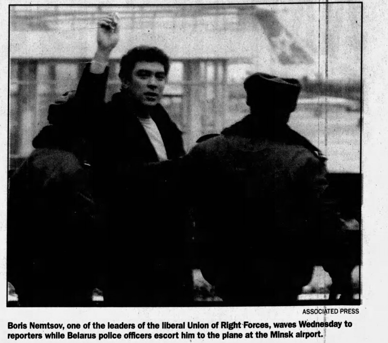 The Times (Munster, Indiana). 24 октября 2002.