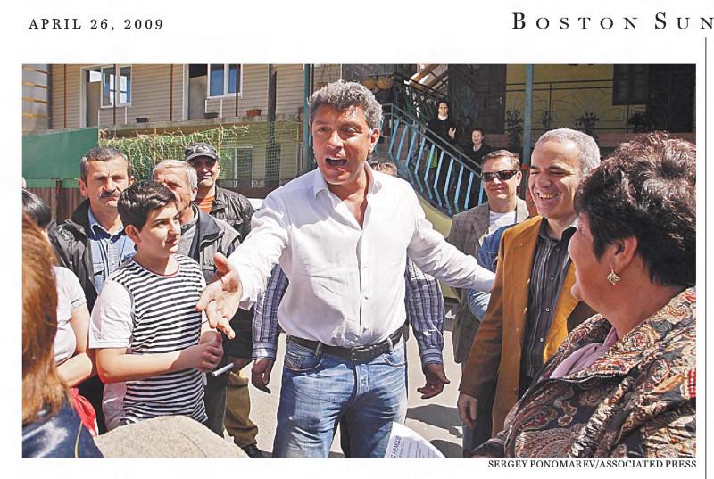 Boston Globe. 2009. 26 апреля.