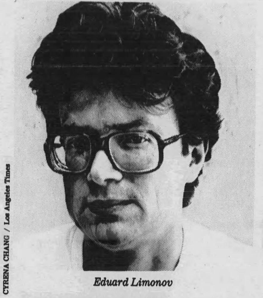Лос-Анджелес Таймс. 1981. 15 июня.