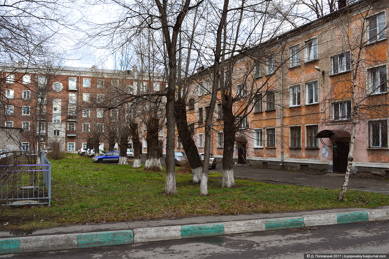 Ул. Хитарова, 34