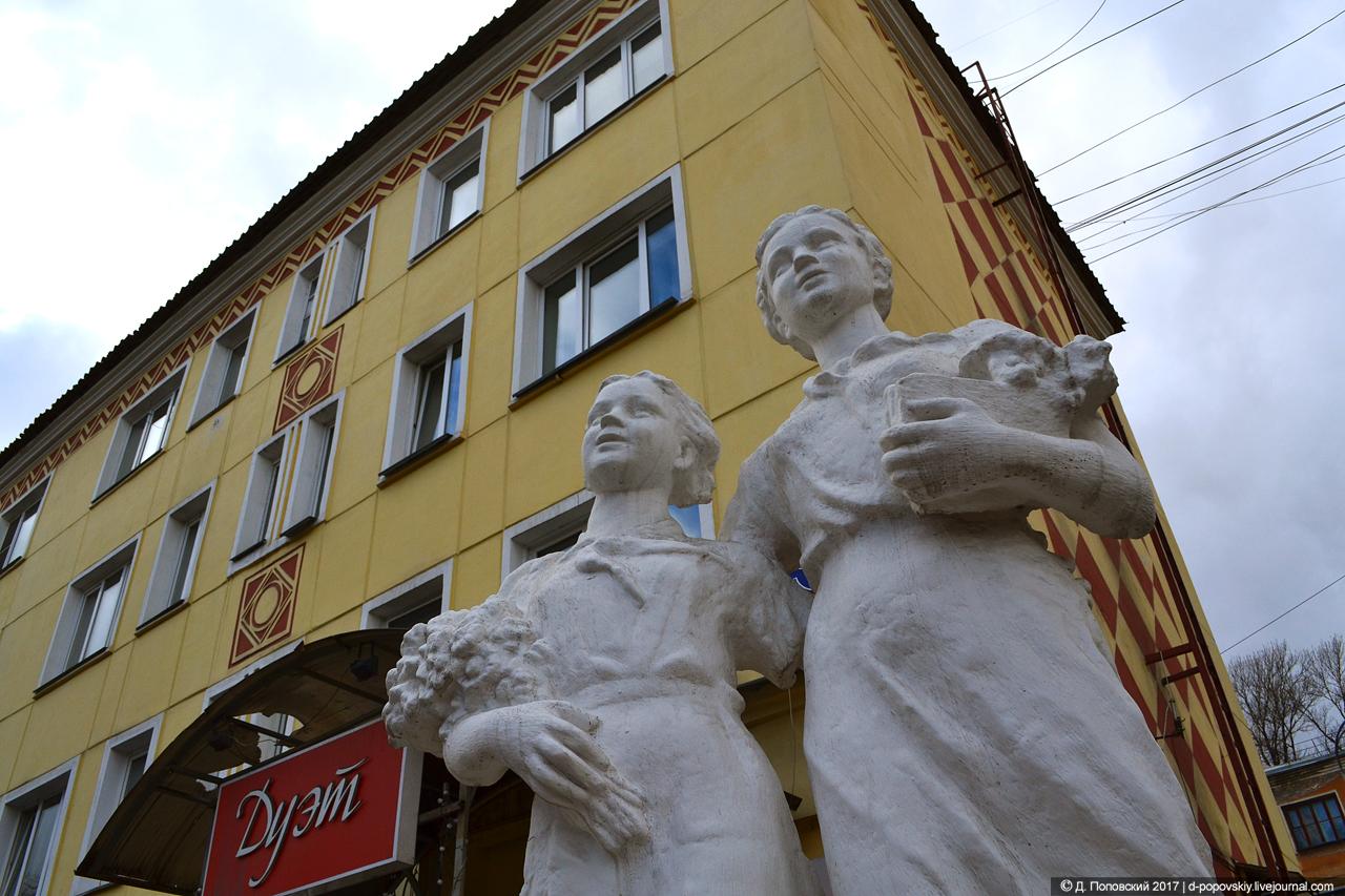 """Скульптурная композиция """"Пионер - всем ребятам пример"""""""