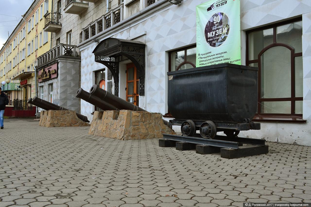 Новокузнецкий краеведческий музей на проспекте Металлургов