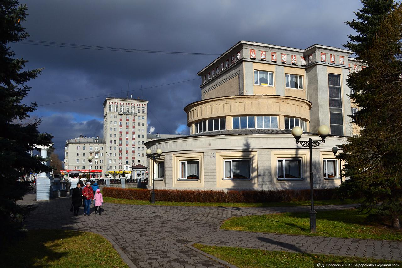 Проспект Металлургов