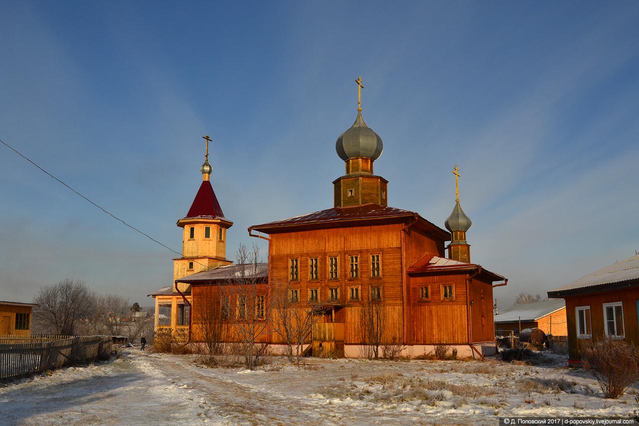 Церковь во имя Святителя и Чудотворца Николы.