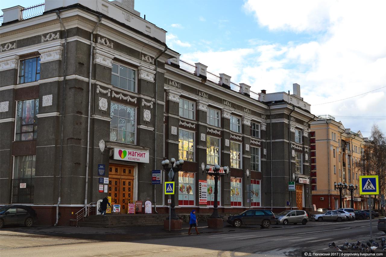Здание универмага