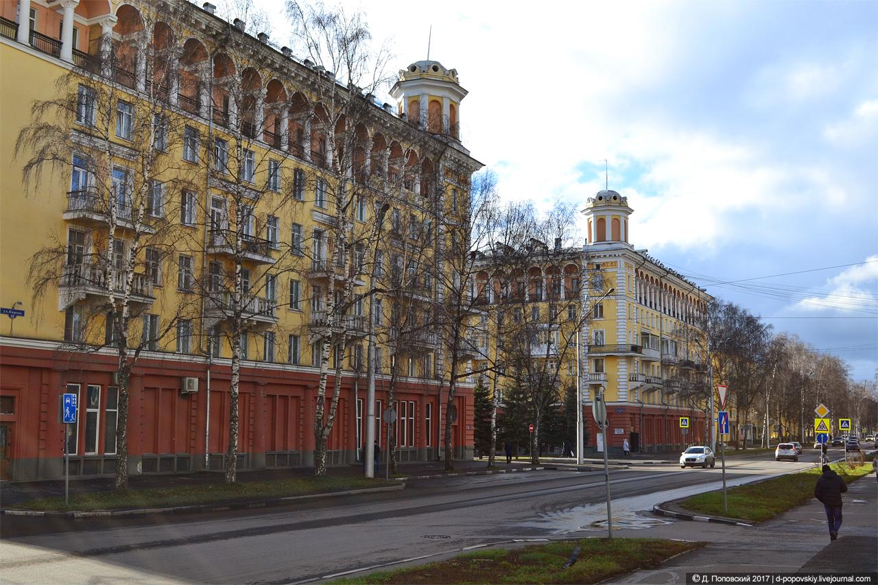 Пересечение улиц Кирова и 25 лет Октября