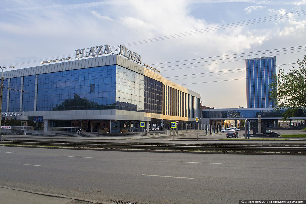 """Торгово-офисный центр """"Plaza"""""""