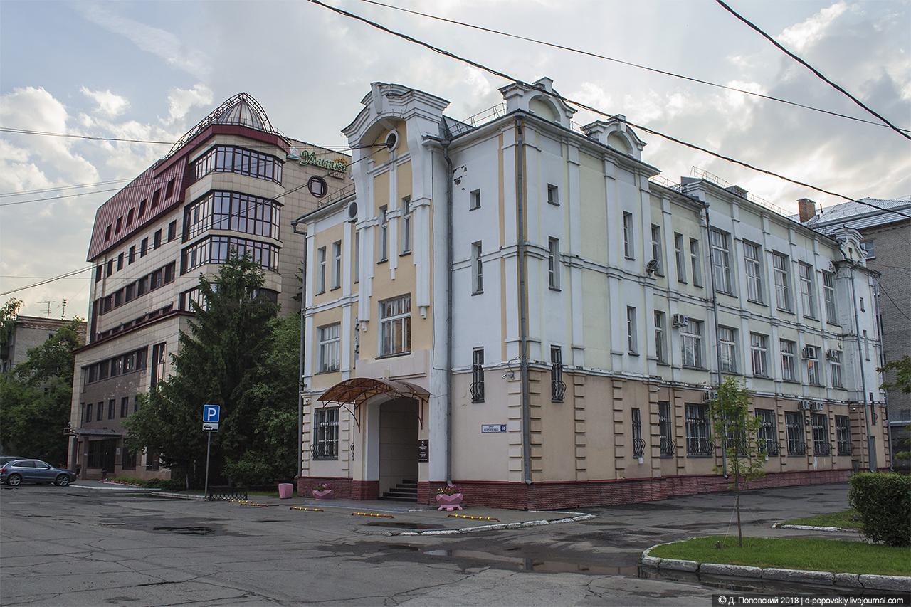 Застройка на ул. Короленко