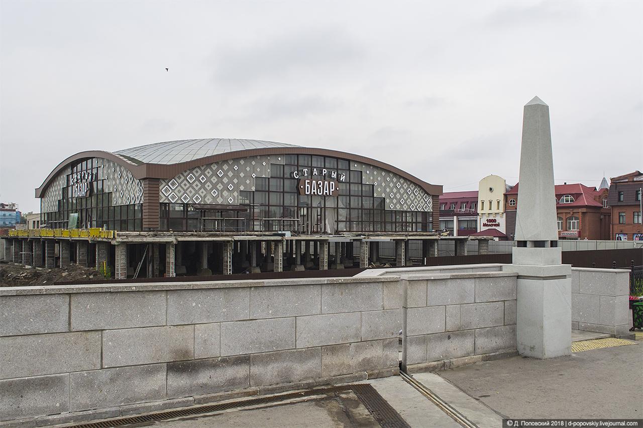 Реконструкция Старого базара