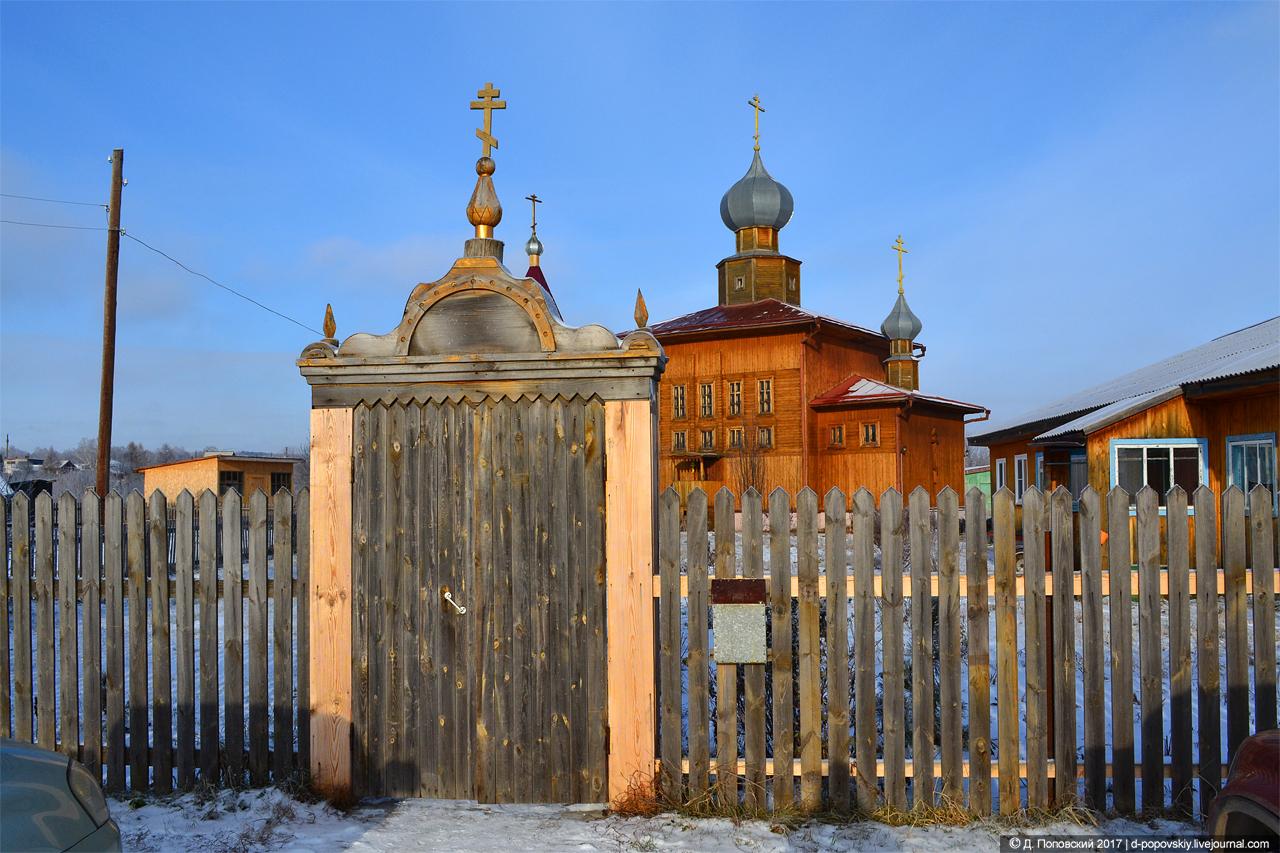 Церковь во имя Святителя и Чудотворца Николы. Вход на территорию церкви