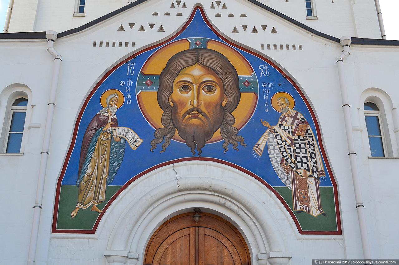 Роспись над главным (западным) порталом