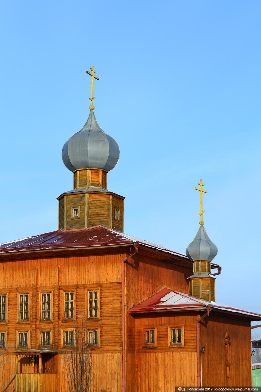 Церковь во имя Святителя и Чудотворца Николы. Купола