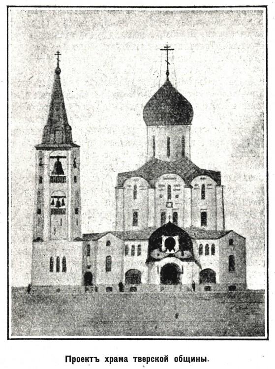 """Изображение из журнала """"Церковь"""". Источник: https://mu-pankratov.livejournal.com/316547.html"""