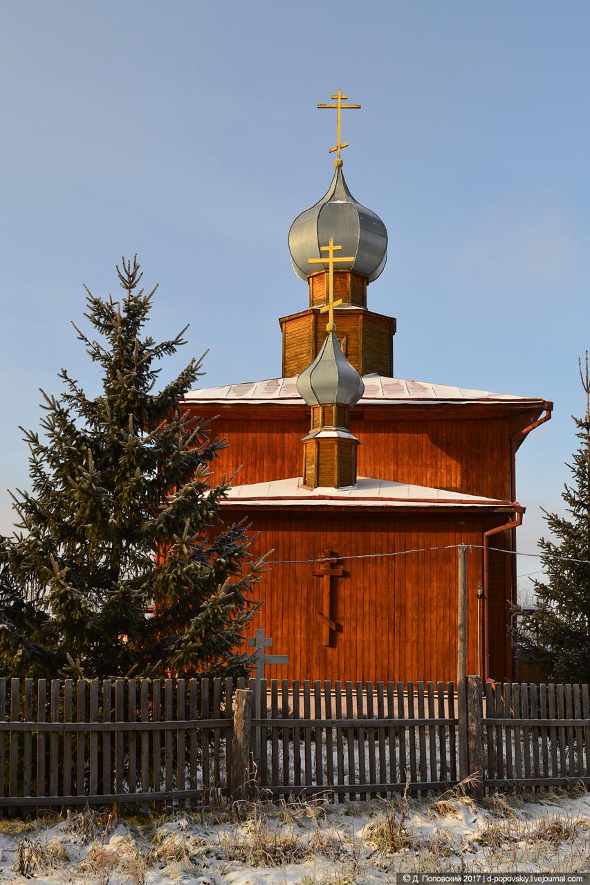 Церковь во имя Святителя и Чудотворца Николы. Восточный фасад