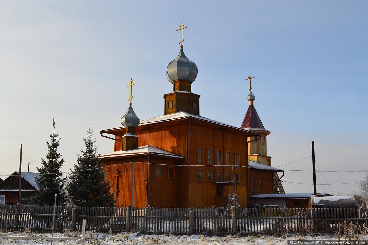 Церковь во имя Святителя и Чудотворца Николы. Вид со стороны алтарной части