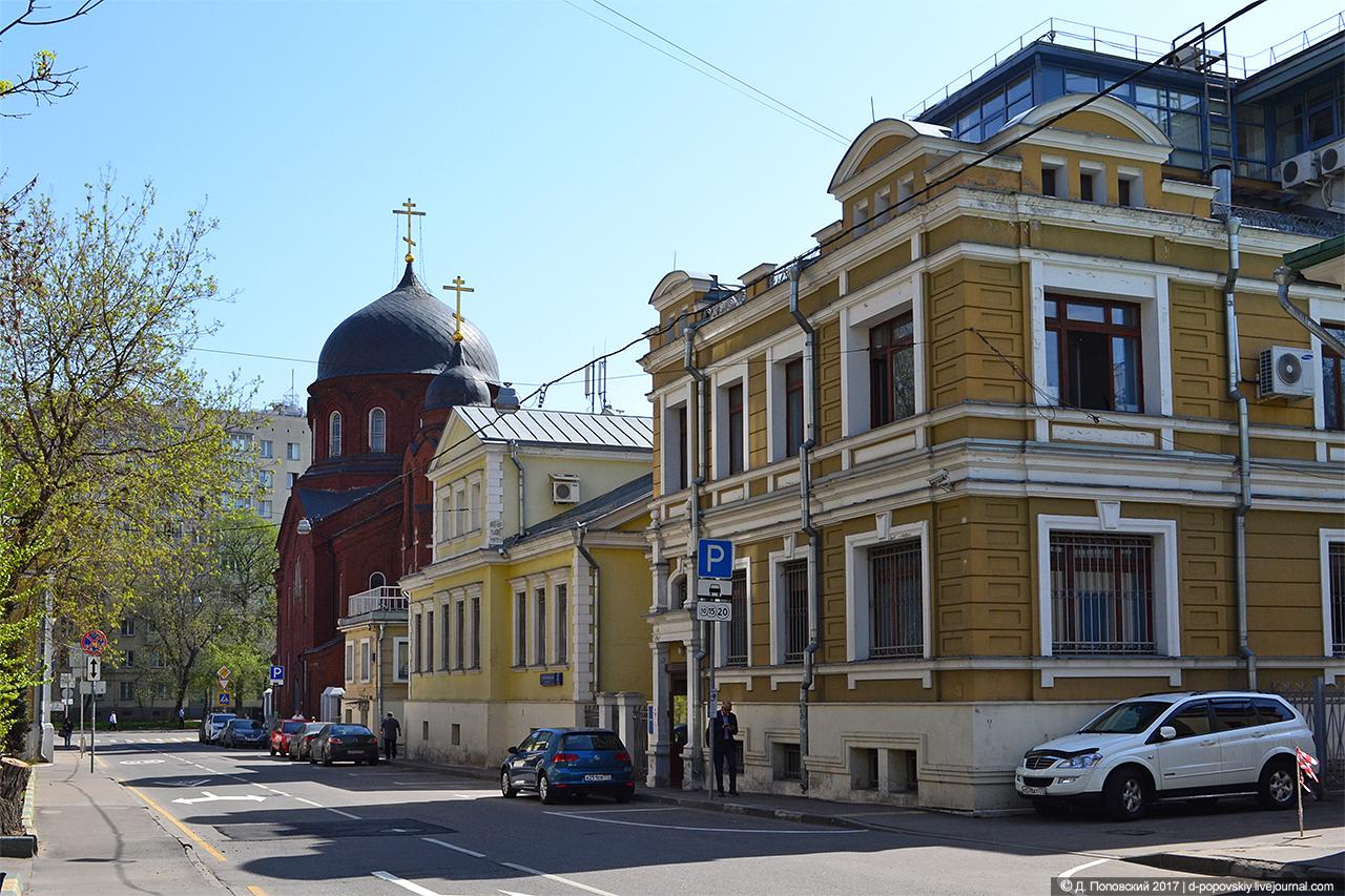 5-й Монетчиковский переулок